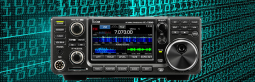 IC7300 Banner